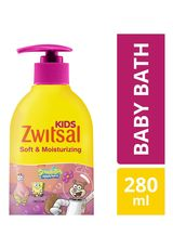 Kids Bath Beauty Pump