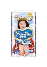 Pants Royal Soft Girls 28'S