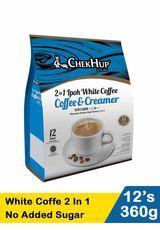 WHITE COFFE 2 IN 1