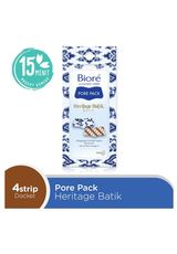 PORE PACK CLEANSING STRIPS 4'S