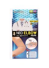 ELBOW JC-016