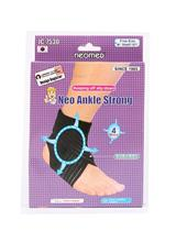ANKLE JC-7530