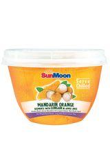 Mandarin Longan Fruit