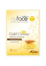 PROMINENT ESSENCE FACIAL MASK