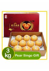 PEAR SINGO GIFT PACK